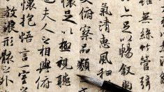 Caracteres chineses tradicionais são livres da ideologia comunista