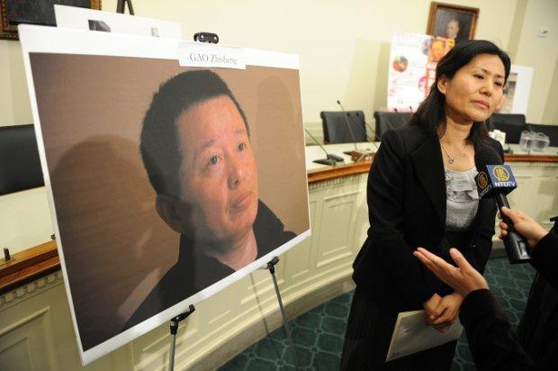 Renomado advogado de direitos humanos, Gao Zhisheng, desapareceu na China