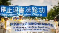 Perseguição ao Falun Gong continua na China