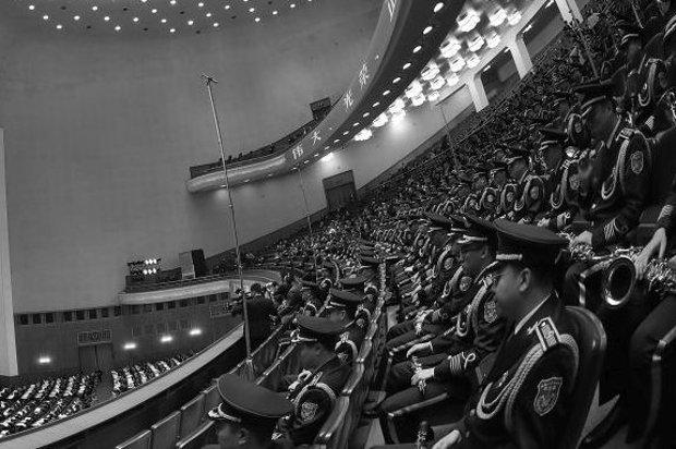 Comunismo hoje na China