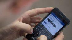 Facebook afirma não estar espionando ligações de telefone, mas pessoas não estão convencidas
