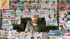 Investigação do ex-diretor da internet sugere limpeza no aparato de propaganda da China