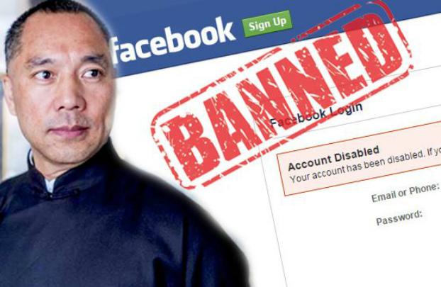 Facebook bloqueia perfil de bilionário chinês que revelou segredos obscuros da China