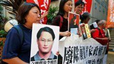 Tribunal chinês publica vídeo de ativista taiwanês confessando crime de subversão