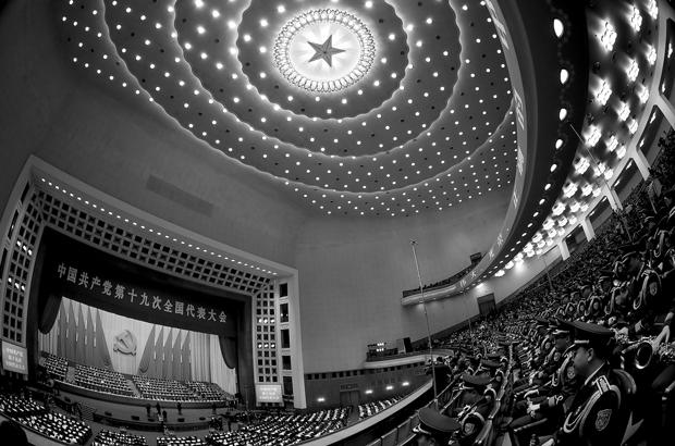 Esses 138 altos funcionários chineses que foram expurgados têm uma coisa em comum
