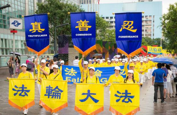 Governo taiwanês proíbe autoridades chinesas envolvidas na perseguição ao Falun Gong de entrar em Taiwan