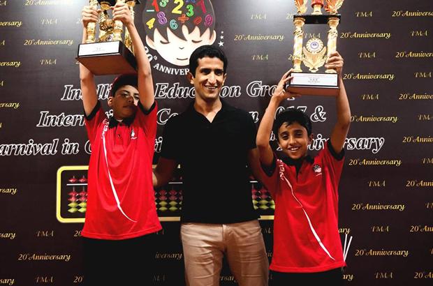 """Jovem egípcio de 13 anos nomeado """"criança mais inteligente do mundo"""""""