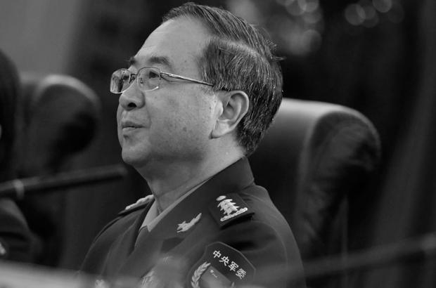 China: alto oficial militar vinculado à facção de oposição é expurgado