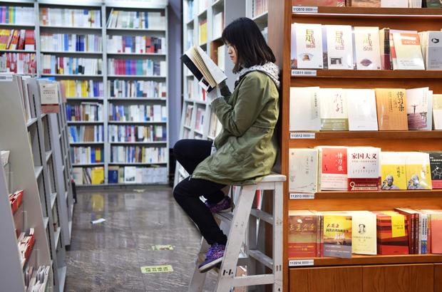 Parceria entre editora acadêmica e gigante chinesa da internet levanta questões sobre liberdade acadêmica