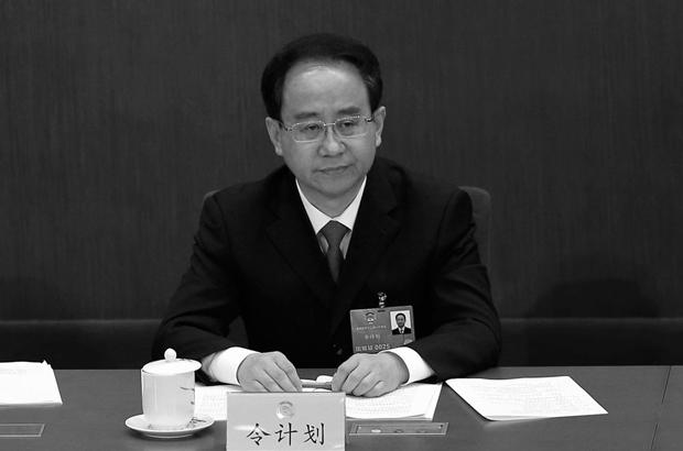 Ling Jihua numa reunião da Conferência Consultiva Política do Povo Chinês em Pequim em 8 de março de 2013 (Lintao Zhang/Getty Images)