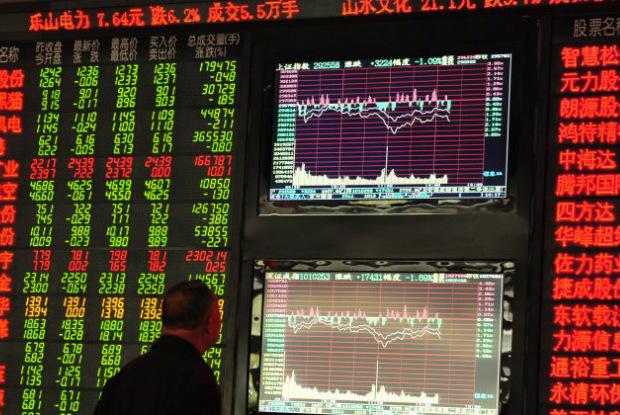 Por que investidores chineses se irritaram com mensagem de Ano Novo da Embaixada dos EUA