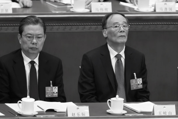 O retorno do antigo czar anticorrupção da China, Wang Qishan