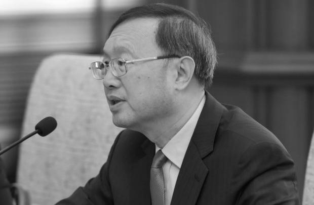 Diplomata chinês perde encontro importante, indício de que Xi Jinping ganhou da facção rival