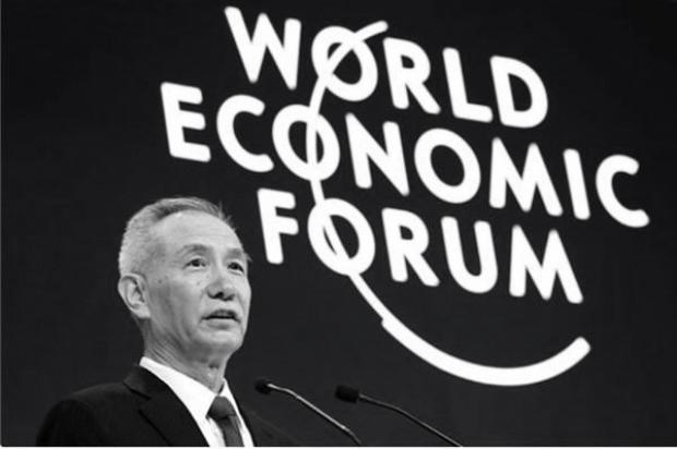 Liu He discursa no Fórum Econômico Mundial em 24 de janeiro de 2018 em Davos, na Suíça (Fabrice Coffrini/AFP/Getty Images)