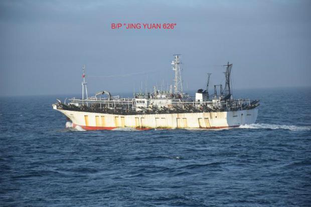 Barco Jing Yuan 826 (Guarda Costeira da Argentina)