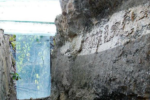Prenúncio do fim do PCC é encontrado no centro de uma rocha de 270 milhões de anos