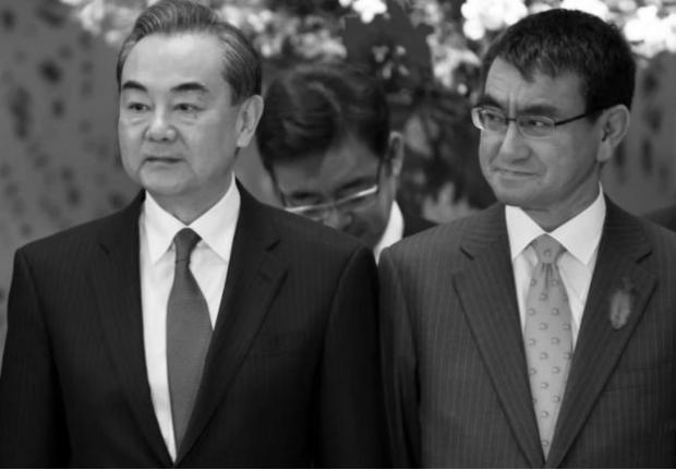 Ministro das Relações Exteriores da China, Wang Yi (esq.), e o ministro das Relações Exteriores do Japão, Taro Kono, durante uma sessão fotográfica na véspera de um diálogo econômico de alto nível entre Japão e China realizado em Tóquio em 16 de abril de 2018 (Tomohiro Ohsumi/AFP/Getty Images)