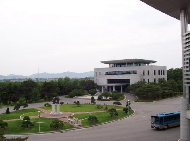 Palácio da Paz em Panmunjeom, na Coreia do Sul, próximo à fronteira com o Norte (Flickr)