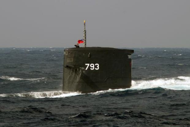 Trump impulsiona programa de submarinos de Taiwan ao compartilhar tecnologia dos EUA