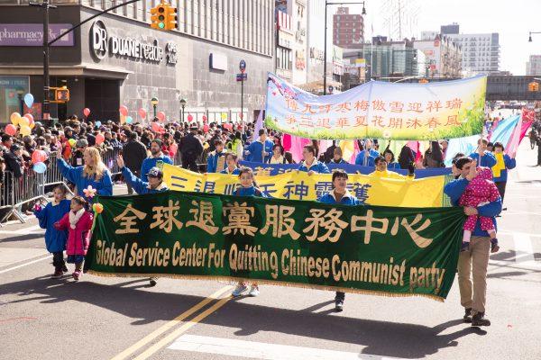 Às vesperas de alcançar 300 milhões de renúncias, chineses explicam porque deixaram Partido Comunista