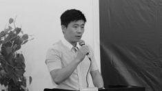 China: Vice-diretor do Centro de Doação de Órgãos da província de Jiangxi é condenado por corrupção