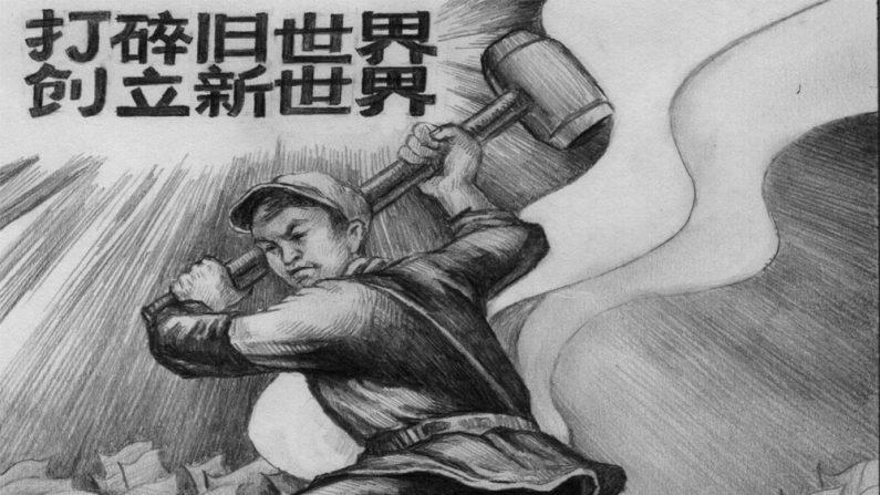 Comunismo, China e o movimento de renúncia ao Partido Comunista Chinês