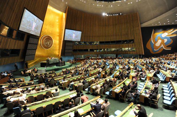 ONU admite o Sudão do Sul em 2011. (STAN HONDA / AFP / Getty Images)