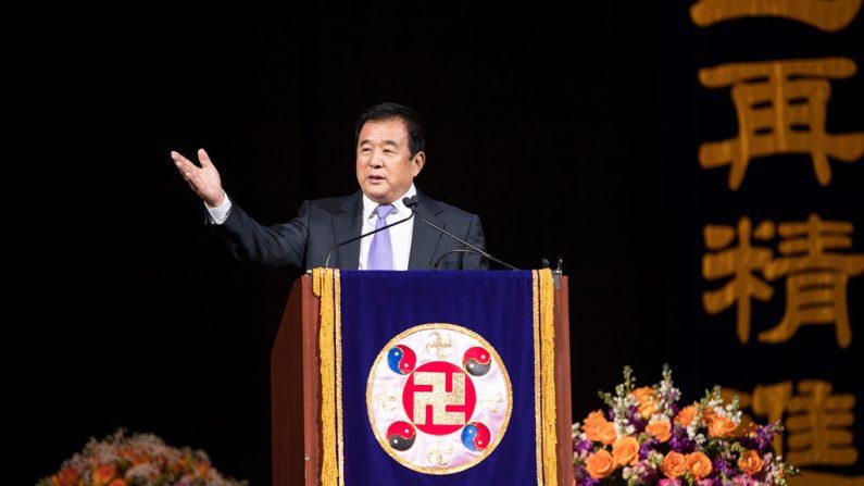 Fundador do Falun Gong fala em conferência internacional