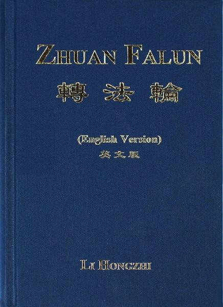 (Tianti Books)