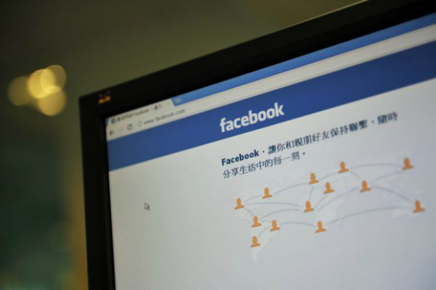 Página web da versão chinesa do Facebook em uma tela de computador em Hong Kong, em 2 de fevereiro de 2012 (Aaron Tam/AFP/Getty Images)