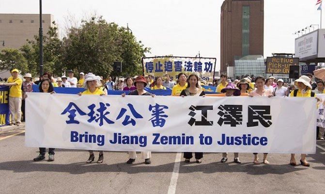 Praticantes do Falun Dafa em uma manifestação na frente do Consulado chinês em Nova York em 3 de julho de 2015, em apoio ao esforço mundial de processar Jiang Zemin (Larry Dye/Epoch Times)