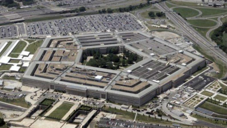 """Pentágono cria software com lista """"Não Compre"""" para barrar Rússia e China"""