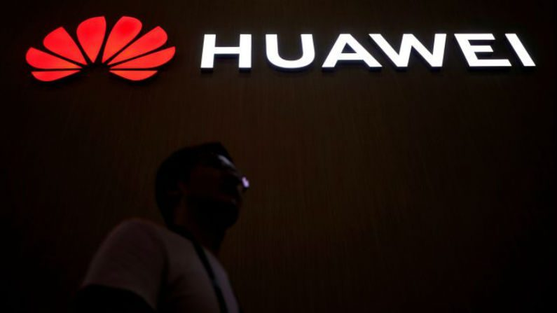 Empresa chinesa Huawei representa risco significativo para as telecomunicações do Reino Unido