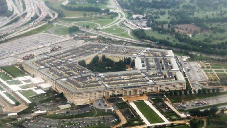 EUA barra financiamento do Pentágono aos Institutos Confúcio comandados pela China