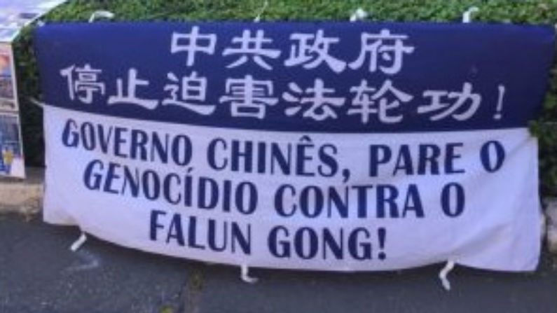 Polícia persegue praticantes do Falun Gong na China