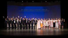 Concurso Internacional de Dança Clássica Chinesa apresenta a essência do Patrimônio Cultural