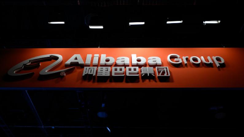 Pôster do Grupo Alibaba no Consumer Electronics Show 2017, em Las Vegas, em 5 de janeiro de 2017 (David Becker/Getty Images)