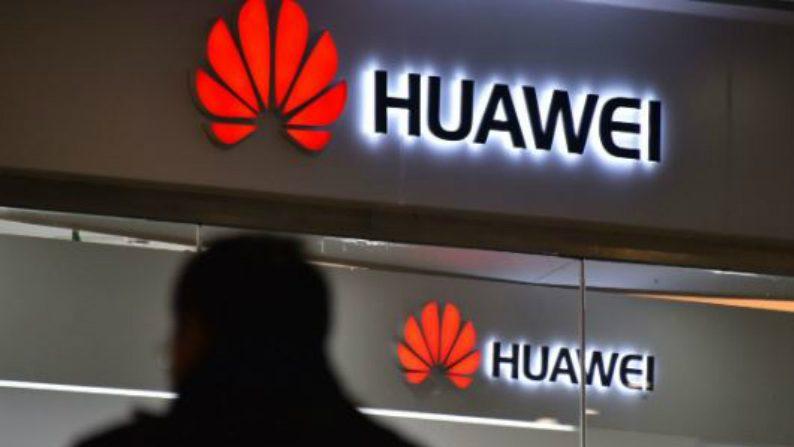 Huawei e a criação do Estado orwelliano de vigilância na China