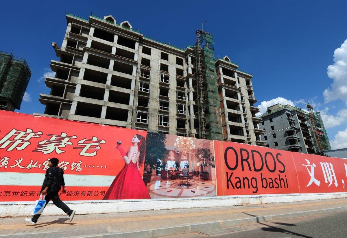 Prédios de apartamentos vazios na cidade de Ordos, Mongólia Interior, em 12 de setembro de 2011 (Mark Ralston/AFP/Getty Images)