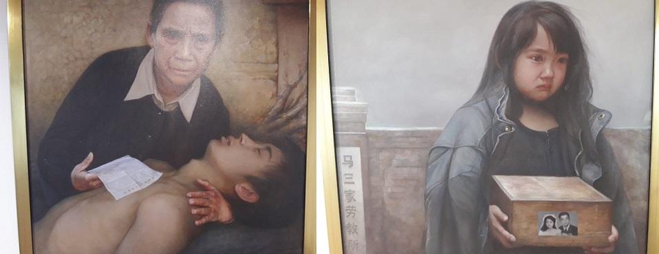 """Algumas das pinturas incluídas na Exposição Internacional """"A Arte da Verdade, Benevolência e Tolerância"""""""