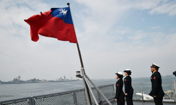 Taiwan rastreia ataque cibernético ao Departamento de Saúde de Taipei e endereço de IP é da China
