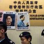 Lógica da China: um guia para o comportamento não civilizado