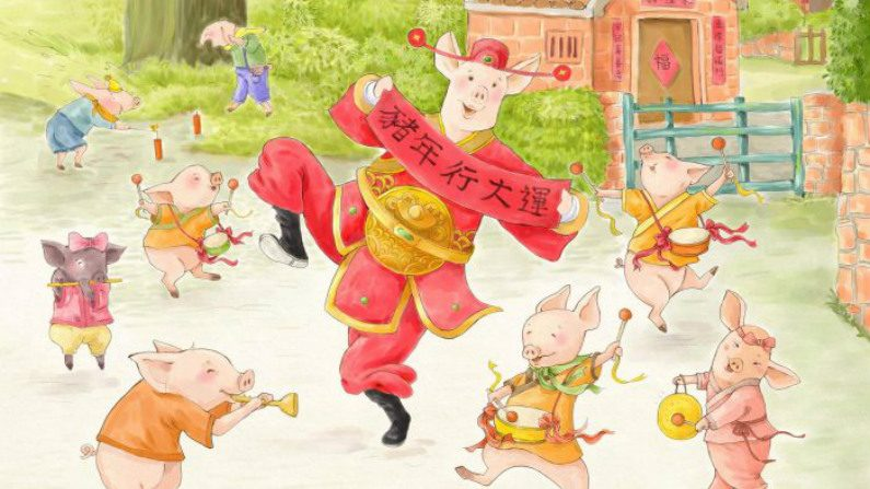 Ano Novo Chinês: 2019, o ano do porco
