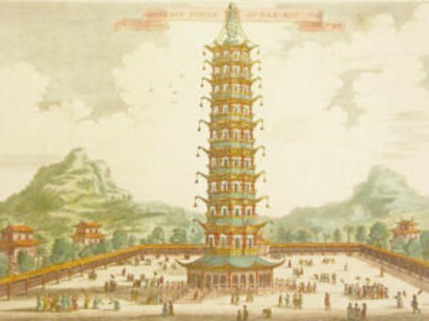 Torre de Porcelana de Nanjing, tal como foi desenhada pelos artistas antigos antes da sua destruição em 1850, durante a Rebelião Taiping