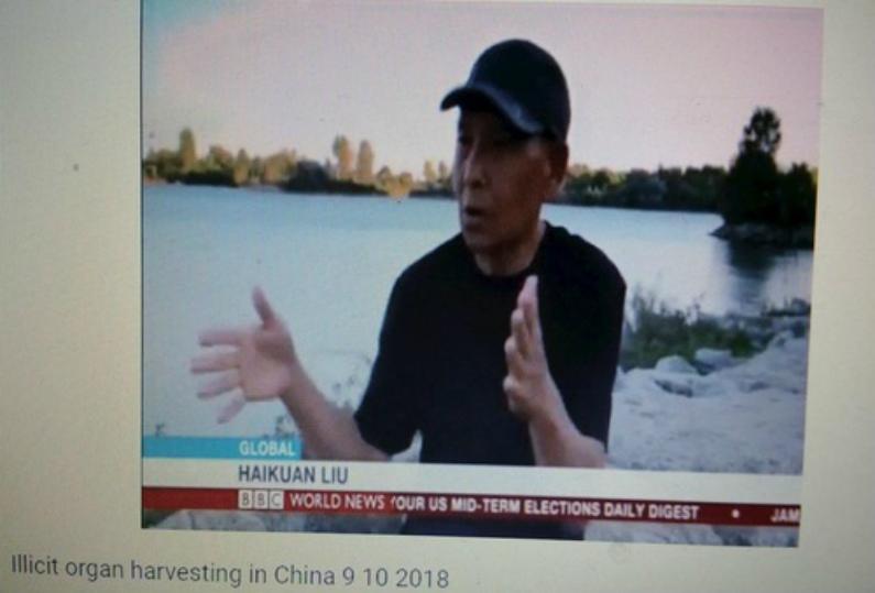 Praticante do Falun Gong, Sr. Liu, fala sobre a perseguição praticada pelo PCC