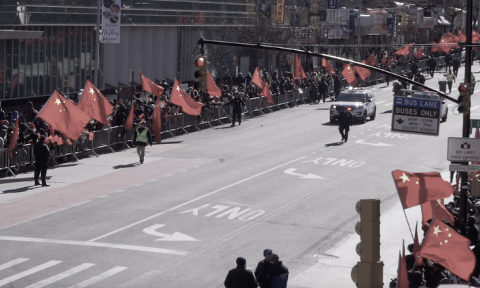 Subversão chinesa desponta em plena exibição em Nova Iorque