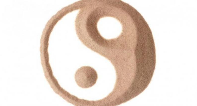 Símbolo Yin Yang (Shutterstock)