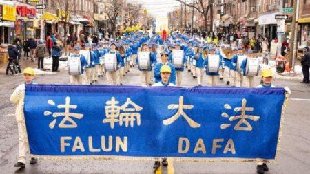 Centenas renunciam ao Partido Comunista Chinês no Desfile do Falun Gong no Brooklyn, NY (Fotos)