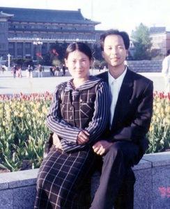 Liu Haibo com sua esposa (Minghui.org)