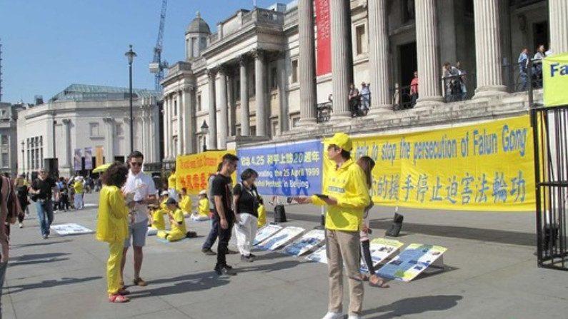 Eventos do Falun Gong em Londres comemoram o apelo do dia 25 de abril